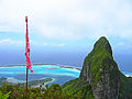 Bora Bora North-East view from Mt Pahia - French Polynesia.jpg