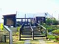 Borboletário de Osasco - panoramio.jpg