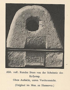 Photograph of a round door lintel
