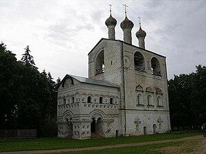 Zvonnitsa - Image: Borisogleb 05