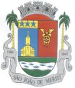 São João de Meriti - Image: Brasao saojoaodemeriti