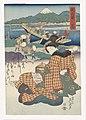 Brieflezende geisha, RP-P-2014-29-1.jpg