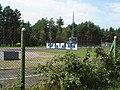 Briukhovychi Fire Brigade Stadium 2.jpg