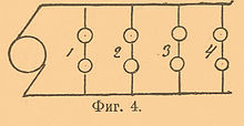 Brockhaus-Efron Electrical Grid 4.jpg