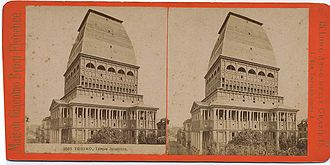 Mole Antonelliana - A 19th-century stereoscopic photograph showing the Mole with a temporary dome.