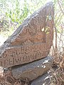Broken crosstone in Bjni.jpg