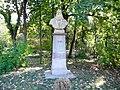 Bucuresti, Romania, Parcul Herastrau, (Statuia lui Leonardo da Vinci); B-II-a-A-18802.JPG