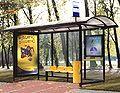 Budotechnika.Merkury z Gablotą Reklamową Gablotką Info Fotelikami z Laminatu Koszem na Śmieci Znakiem Przystanku na Wysięgniku.jpg