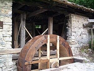 Etar Architectural-Ethnographic Complex - Water mill