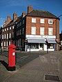 Bygones of Worcester - geograph.org.uk - 923436.jpg