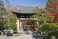 Byodoin Uji Kyoto16n4592.jpg