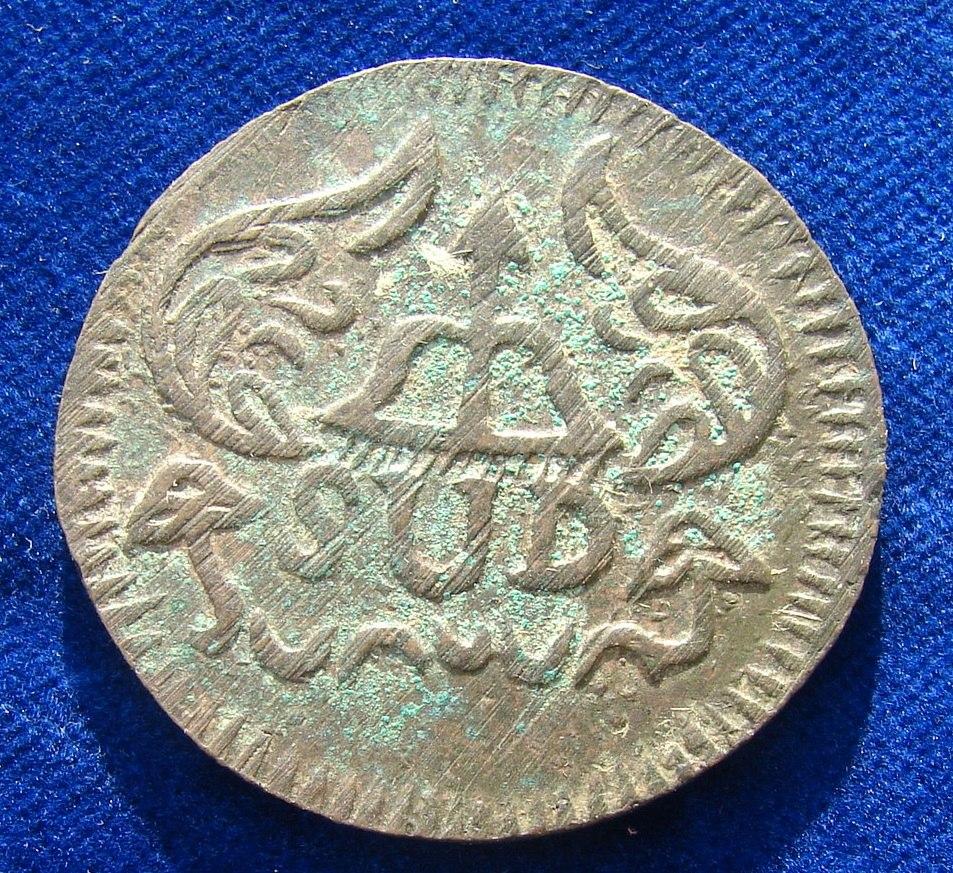 C243aMexico, Oaxaca, 8 Reales 1814, Obverse