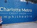 CMCU Amphitheatre entrance.jpg