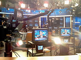 CNBC NJ HQ 04.jpg