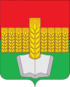 Coat of arms of Zernogradsky District