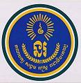 CRPP logo.jpg