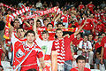 CSKA SOFIA RED HEARTS FANS (1295834305).jpg