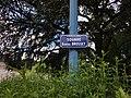 Caluire-et-Cuire - Square Général Brosset, plaque.jpg