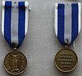 Campagne 1940 41 médaille armée.jpg