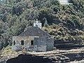 Campania Lighthouse Faro Punta Pioppeto.jpg