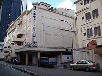Capitol Theatre, Singapore - Image: Capitol Theatre