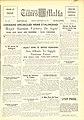Carmelo Borg Pisani executed, Times of Malta 29 Nov 1942.jpg