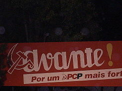 Cartaz da Festa do Avante 2009.JPG