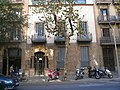 Casa Conrad Roure P1350209.JPG
