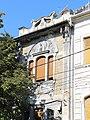 Casa Johann Hartlauer.jpg
