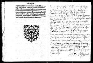 Ireland Shakespeare forgeries - Image: Castiglione p 7
