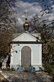 Catedral de la Transfiguración Anexo.jpg
