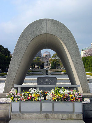 Parabolic arch -  The Memorial Cenotaph in the Hiroshima Peace Memorial Park