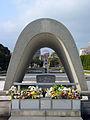 Cenotaph Hiroshima.jpg