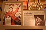 Central Museum of the Great Patriotic War 11.jpg