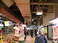 Chai Wan Market.JPG
