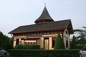 Chatham Railroad Depot.jpg