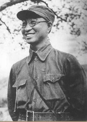 Chen Geng - Chen Geng during the Second Sino-Japanese War