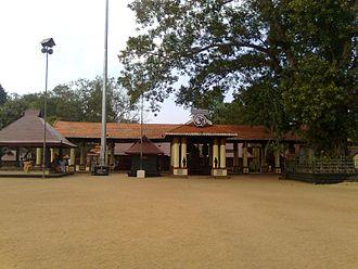 Chettikulangara Devi Temple - Image: Chettikulangara Temple