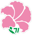 Chiayi City Flower.png