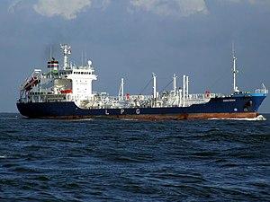 Chiltern - IMO 9161065 approaching Port of Rotterdam, Holland.jpg