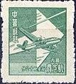 China 1949 - Non-Denominated Airmail stamp.jpg