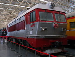 China Railways SS5 0001.jpg