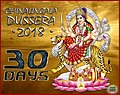 Chinalingala Dussera 2018 30 days to go poster.jpg