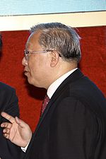 Chinese Academy of Sciences Annual Meeting 2009 (cropped) Lu Yongxiang.jpg