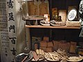 Chinese Apothecary 1.JPG