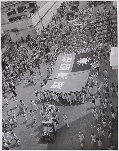 Tập tin:Chinese Singaporean's Celebration of Victory.jpg