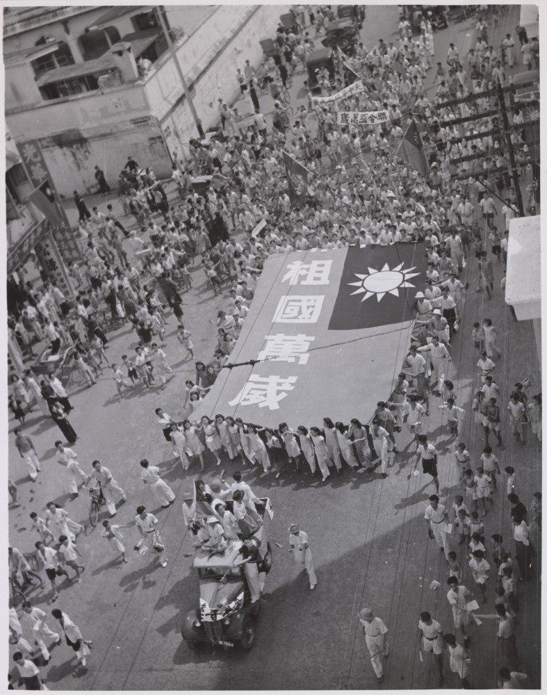 Chinese Singaporean's Celebration of Victory
