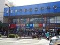 Chiyoda Shopping Center 01.jpg
