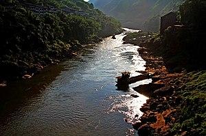 Chishui River - Chishui River