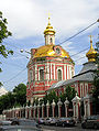Church of Martyr Nikita in Basmannaya Sloboda 07.jpg